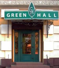 Медицинский центр Green Hall (Смоленск, ул. Николаева д. 47)