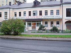 Медицинский центр Мединкур (Москва, пр-т Мира, д. 105)