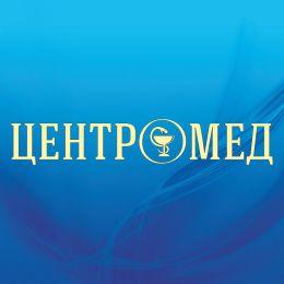 Медицинский центр Центромед (Тверь, б-р Гусева, д. 20)