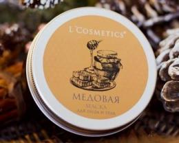 Маска для лица и тела L'Cosmetics «Медовая»