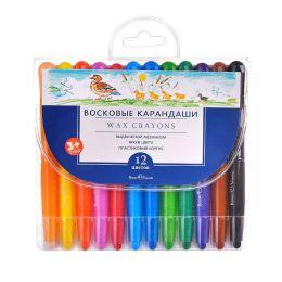Мелки восковые BrunoVisconti 12 цветов Multicolor пластиковый пенал