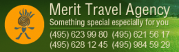 Merit Travel Agency (Москва, ул. Кузнецкий мост, д.19, стр.1)