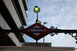 Метро в Мадриде (Испания)