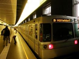 Метро в Вене (Австрия)