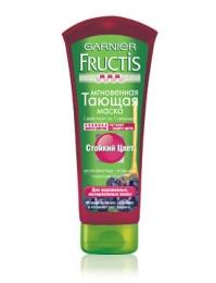 Мгновенная тающая маска Garnier Fructis Стойкий цвет для окрашенных, мелированных волос