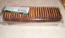 """Печенье сахарное Ситно """"Плетеная магия"""" со вкусом ореха, глазированное"""