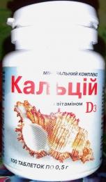 Биологически активная добавка Элит-Фарм Кальций с витамином D3