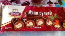 """Мини-рулеты """"Мастер десерта"""" Вишня"""