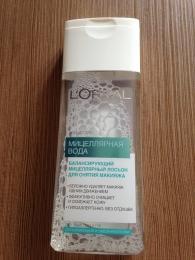 Мицеллярная вода L`Oreal Paris Балансирующий мицеллярный лосьон для снятия макияжа