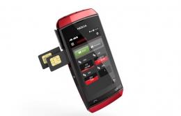 Мобильный телефон Nokia Asha 305
