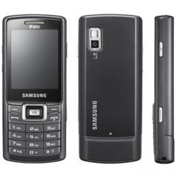 Мобильный телефон Samsung Duos C5212