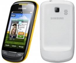 Мобильный телефон Samsung GT-S3850 Corby II
