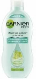 Молочко-сорбет для тела Garnier Body с экстрактом винограда