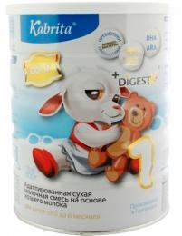 Адаптированная сухая молочная смесь Kabrita для детей до 6 месяцев