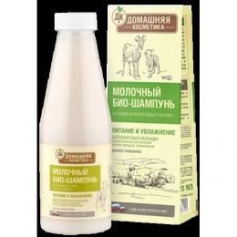 """Молочный био-шампунь Питание и увлажнение """"Домашняя косметика"""""""