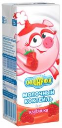 """Молочный коктейль """"Смешарики"""" клубника"""