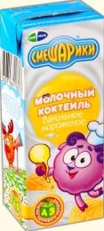 """Молочный коктейль """"Смешарики"""" ванильное мороженое"""