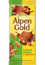 """Молочный шоколад Alpen Gold """"Соленый миндаль и карамель"""""""