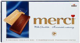 Молочный шоколад Merci