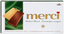 Молочный шоколад Merci с дроблёным лесным орехом и миндалём