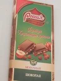 """Молочный шоколад Россия """"Фундук и хрустящие криспы"""""""