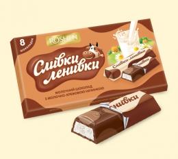 Молочный шоколад Roshen «Сливки-Ленивки»