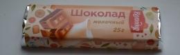 Молочный шоколад Волгодар