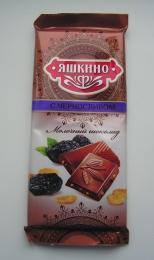 Молочный шоколад «Яшкино» с черносливом и кукурузными хлопьями
