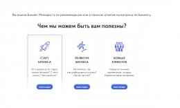 Сайт Molodost.bz