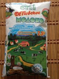 Молоко Деповское пастеризованное, 2,5%