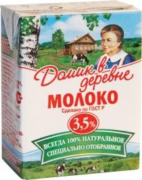 """Молоко """"Домик в деревне"""" Wimm Bill Dann 3,5%"""