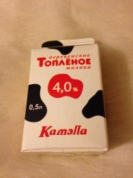 """Молоко топленое """"Kamella"""" деревенское 4%"""