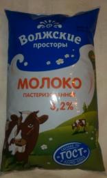 Молоко «Волжские просторы» пастеризованное 3,2%