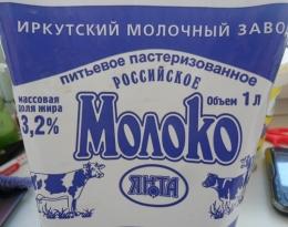 """Молоко Янта """"Российское"""" 3,2%"""
