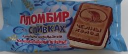 Мороженое «Челны холод» пломбир на сливках ванильно-шоколадный на шоколадном печенье
