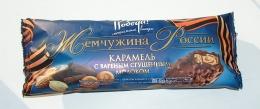 Мороженое эскимо Айсберри «Жемчужина России» Карамель с вареным сгущенным молоком