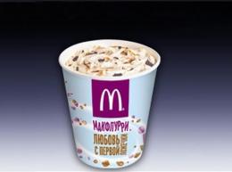 """Мороженое McDonald's """"Макфлури"""" шоколадно-карамельное"""