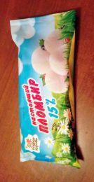Мороженое Настоящий пломбир 15% Бодрая Корова