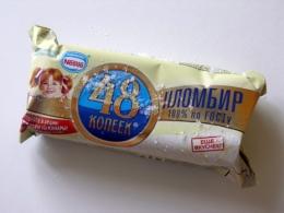 Мороженое Nestle 48 копеек пломбир