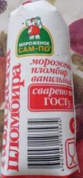 Мороженое САМ-ПО «Колбаска пломбира»