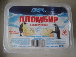 """Мороженое """"Снежное лакомство"""" пломбир классический ванильный"""