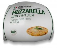 Моцарелла для пиццы Unagrande