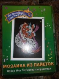 """Мозаика из пайеток Волшебная мастерская """"Забавный котенок"""""""