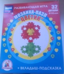 """Мозаика-пазл Игрушкин """"Цветик"""" 32 детали"""