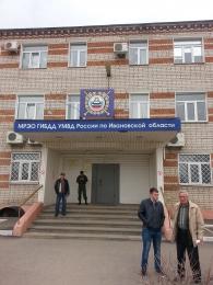 МРЭО ГИБДД УМВД по Ивановской области (Иваново, ул. Гнедина, д. 18)