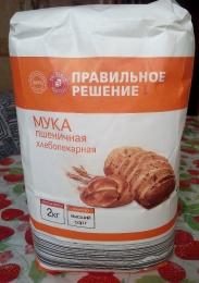 """Мука """"Правильное решение"""" пшеничная хлебопекарная"""