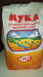 Мука  СКС пшеничная хлебопекарная  высший сорт