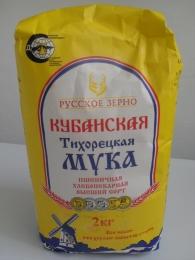 """Кубанская тихорецкая мука """"Русское зерно"""" высший сорт"""