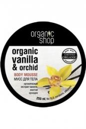 """Мусс для тела Organic Shop """"Бурбонская ваниль"""""""