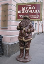 Музей шоколада (Сaнкт-Петербург, Невский пр-т, 60)